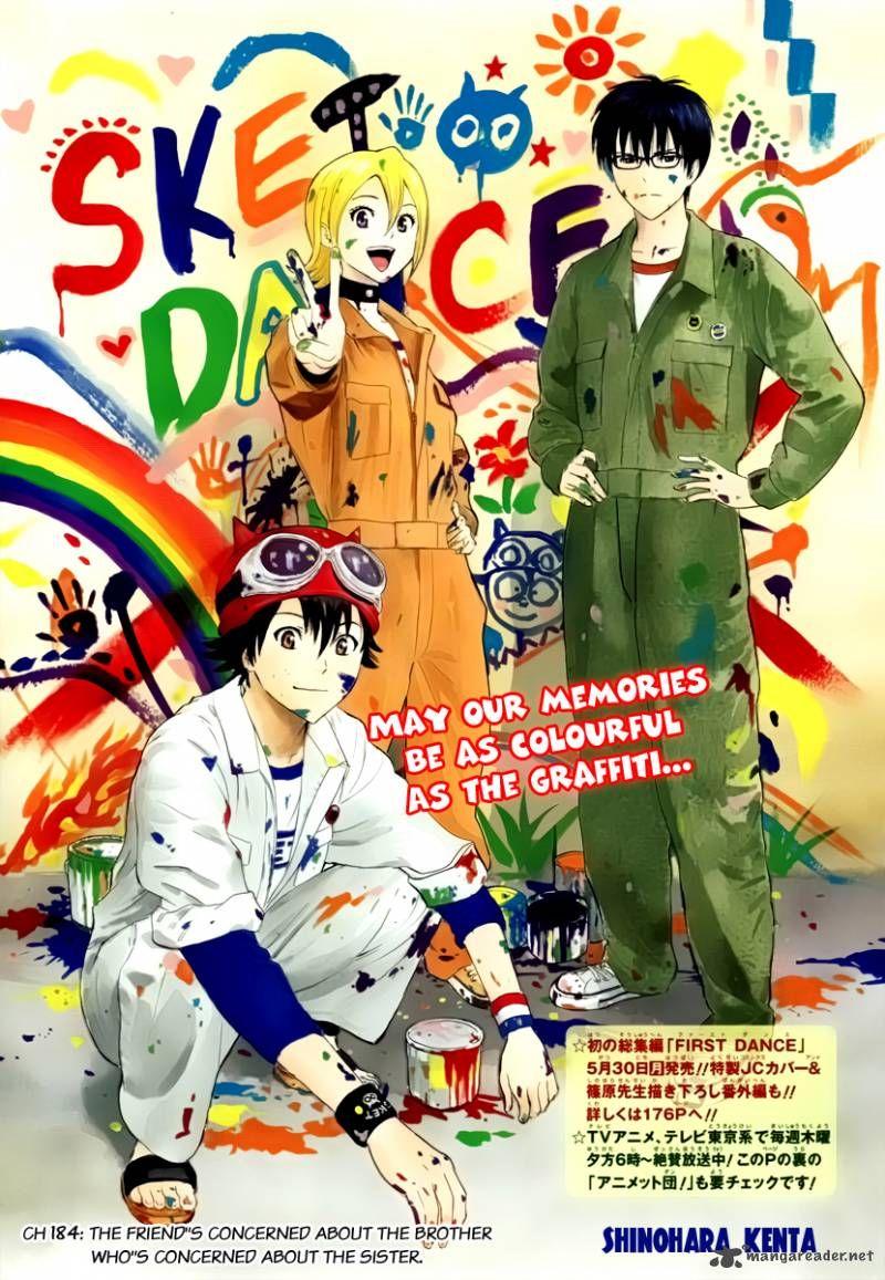 sket dance 184 read sket dance 184 online page 1 ダンス イラスト スケダン イラスト