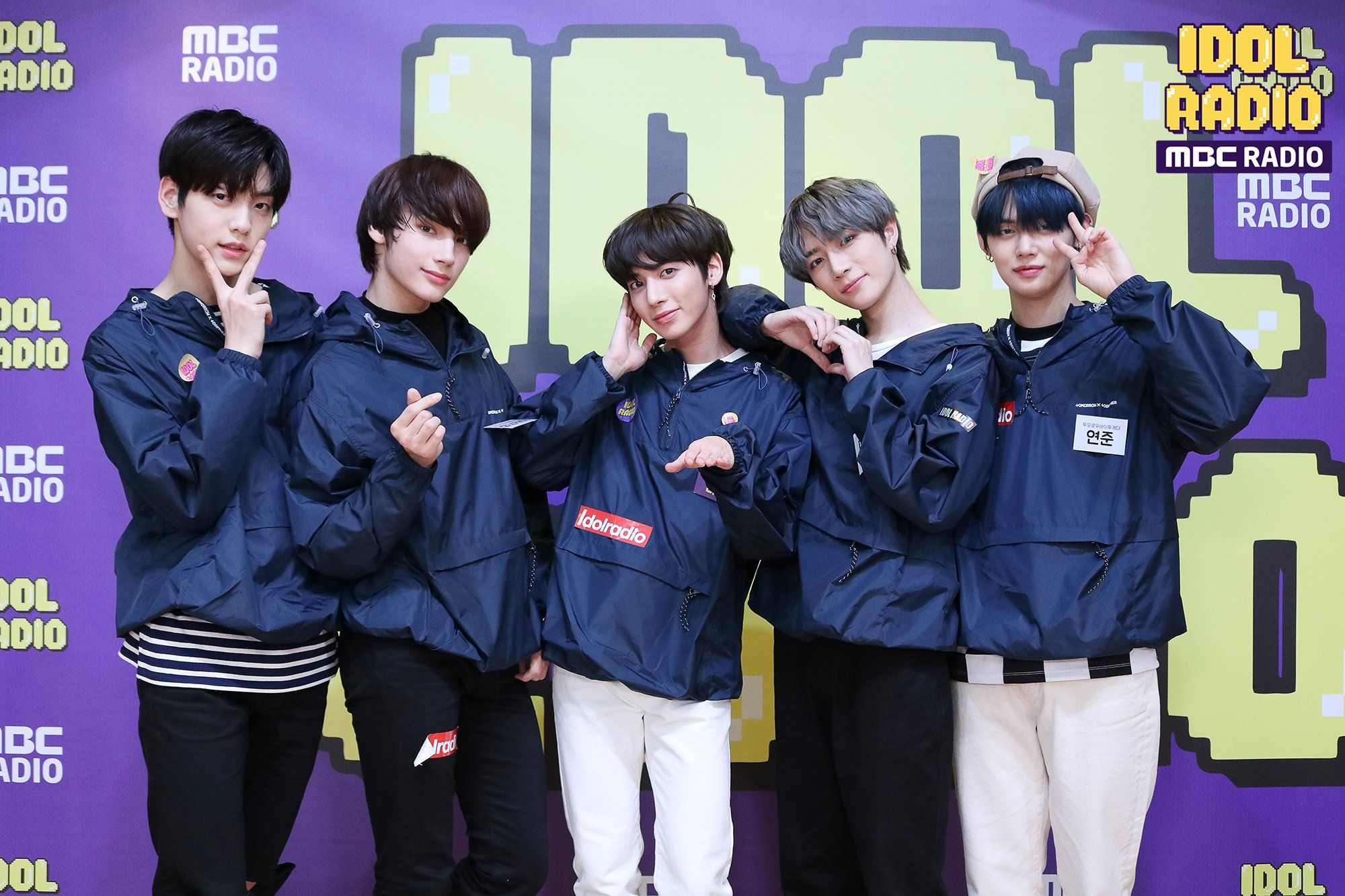 MBC 아이돌라디오 (공식계정) on in 2020 Boy bands, Boy groups