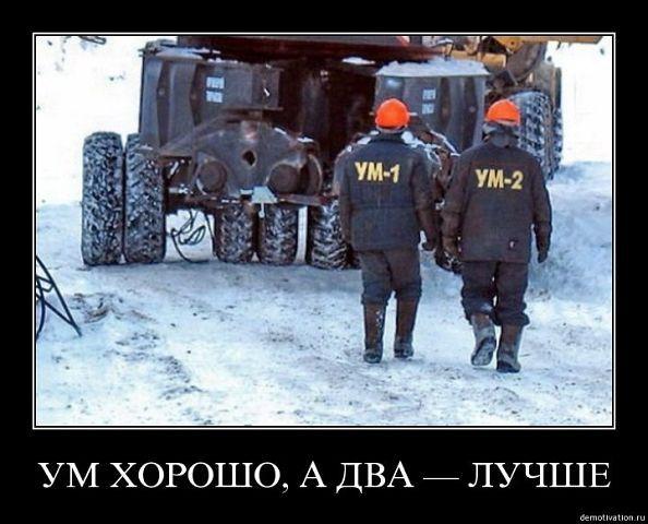 Pin by Ira on Умом Россию не понять | Life insurance cost ...