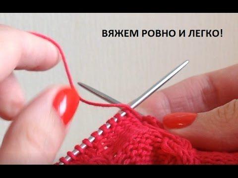 лайфхак для вязальщиц простой способ контролировать натяжение нити