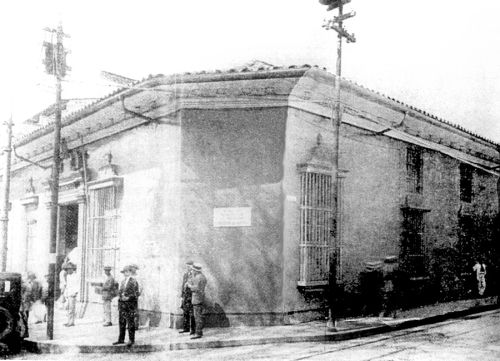 CASA NATAL DE FRANCISCO DE MIRANDA. La primera residencia ocupada en 1749  por la familia Miranda Rodríguez, ubicada en la esquina de … | Francisco,  Road, Structures