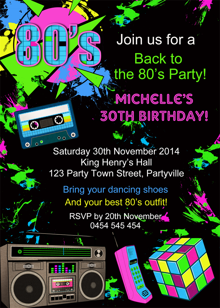 back to the eighties 80s invite adult adults birthday party, Party invitations