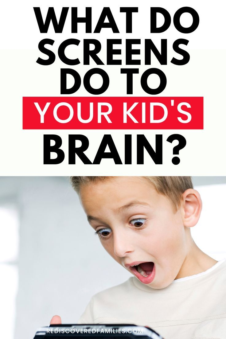 The Effects of Technology On Your Child's Brain (and how