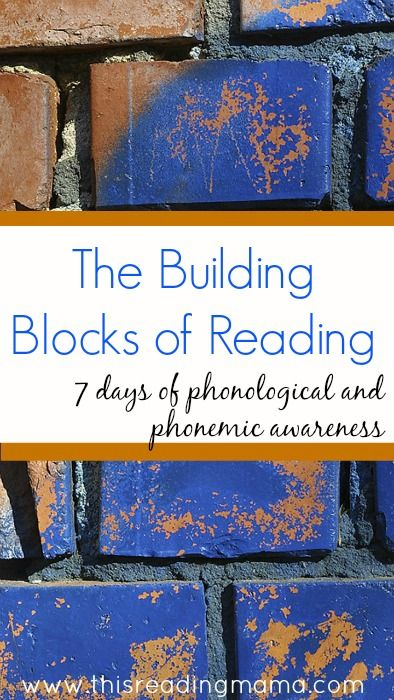 The Building Blocks of Reading: Tips and Activities for Building a Solid Foundation for Reading ~ includes rhyming activities, syllable activities, and listening for individual sounds in words | This Reading Mama