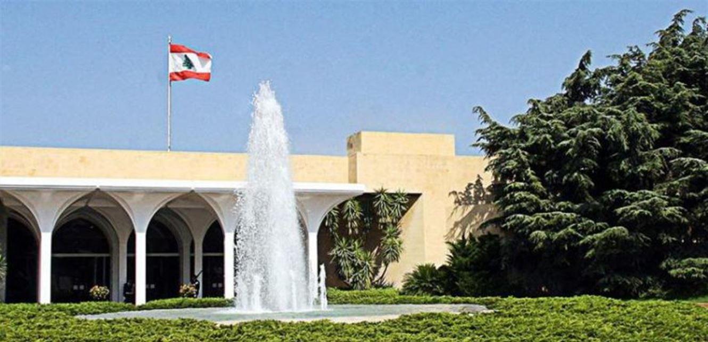 من خفايا اللقاء الوطني في بعبدا بتوقيت بيروت اخبار لبنان و العالم House Styles Mansions Landmarks