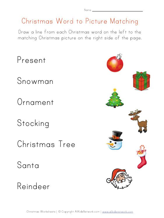 work sheets for kids  Christmas Word Matching Worksheet for Kids