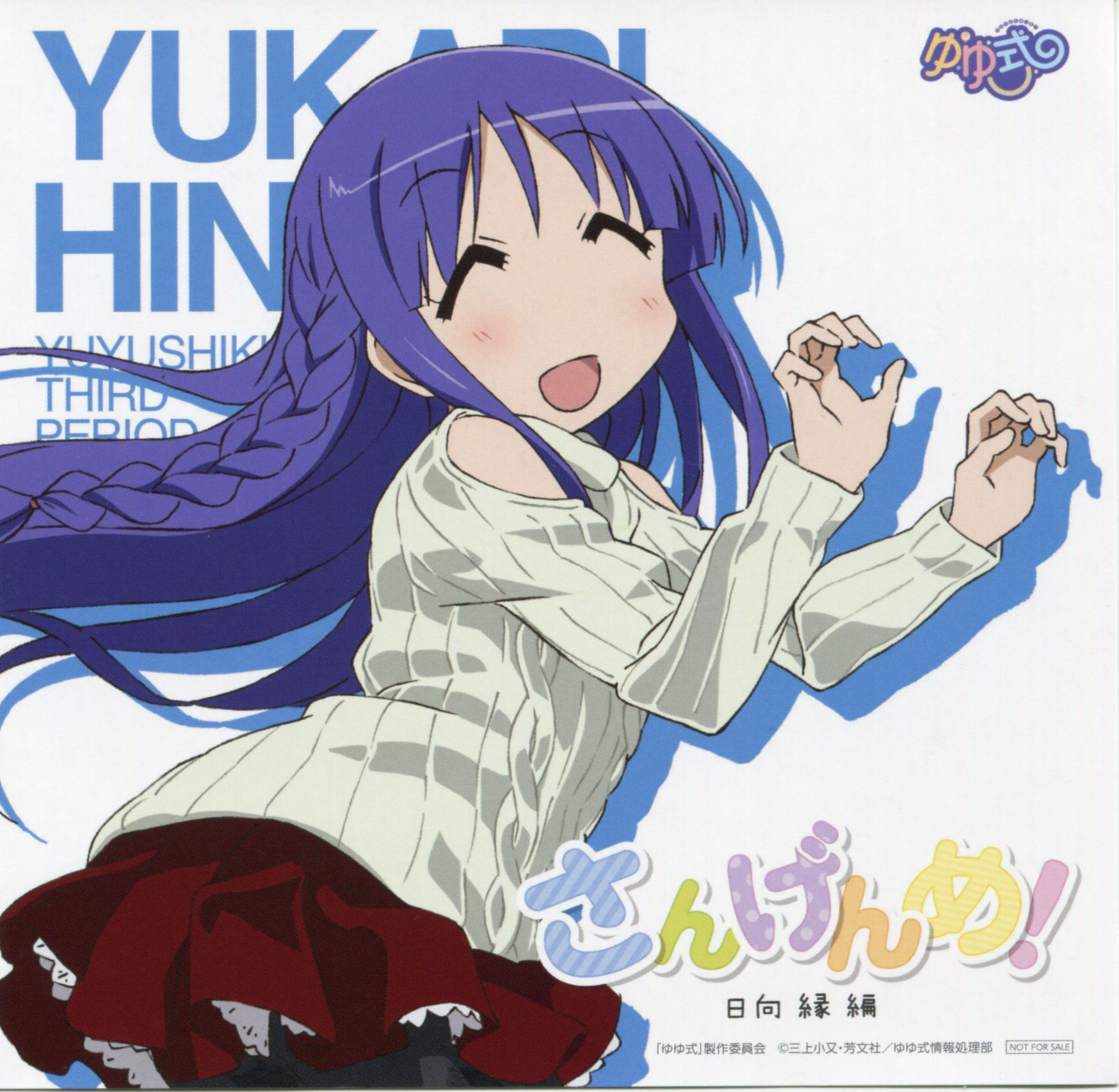Image result for yuyushiki with images anime image art