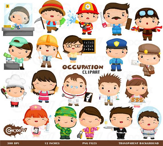 People Occupation Characters Set In Flat Style Stock Vector ...