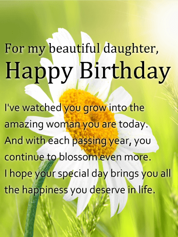 For My Beautiful Daughter Daisy Happy Birthday Card What Better
