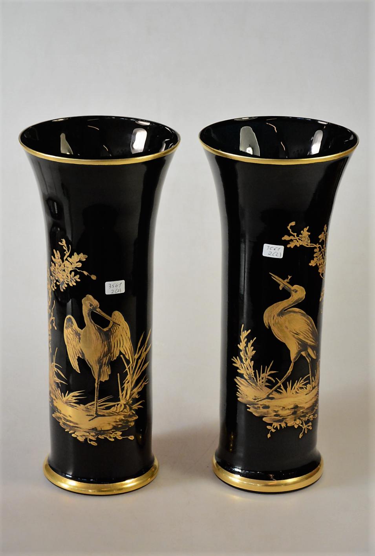 Val saint lambert paire de vases en cristal hyalite dcor val saint lambert paire de vases en cristal hyalite dcor maill l floridaeventfo Image collections