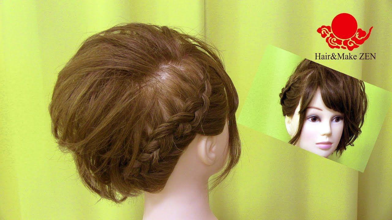 ショートヘアアレンジ2 サイドアップ Zenのヘアセット47 Short Bob