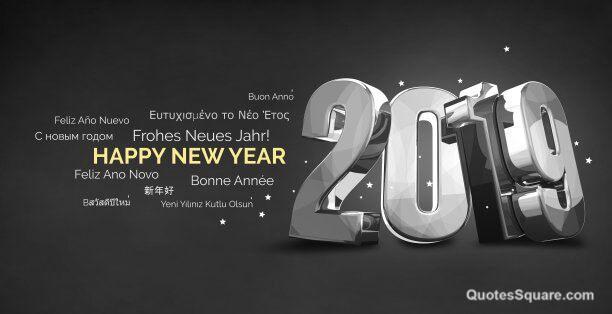 New Year 2019 Wallpaper 3d