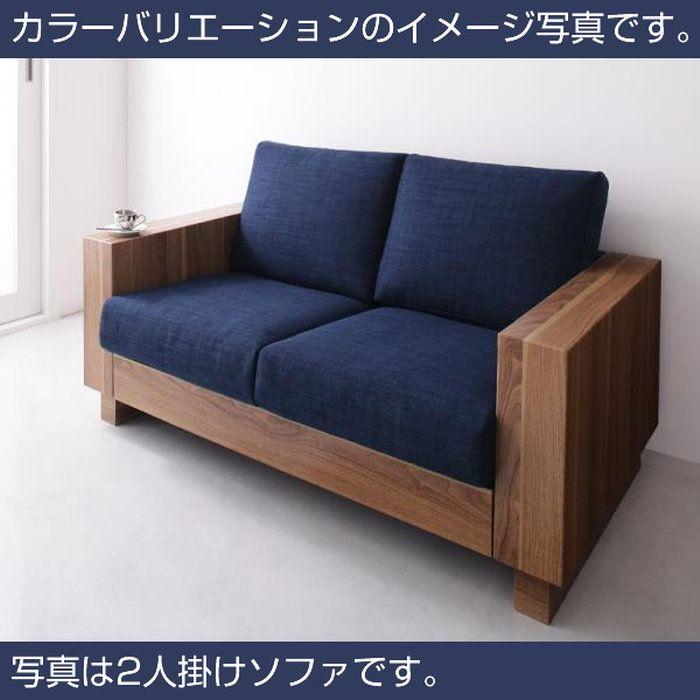 デザインソファ【ANSELM】アンセルム2P040109546