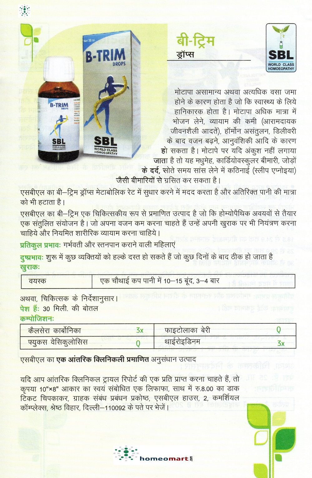 SBL B trim (btrim) Drops for Management of Obesity, Weight loss