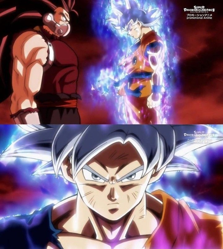 Goku Ultra Instinto Dominado Vs Cumber
