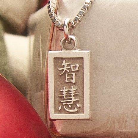 Chinese Symbol Vertical Charm Symbols Necklace Charm And Sterling