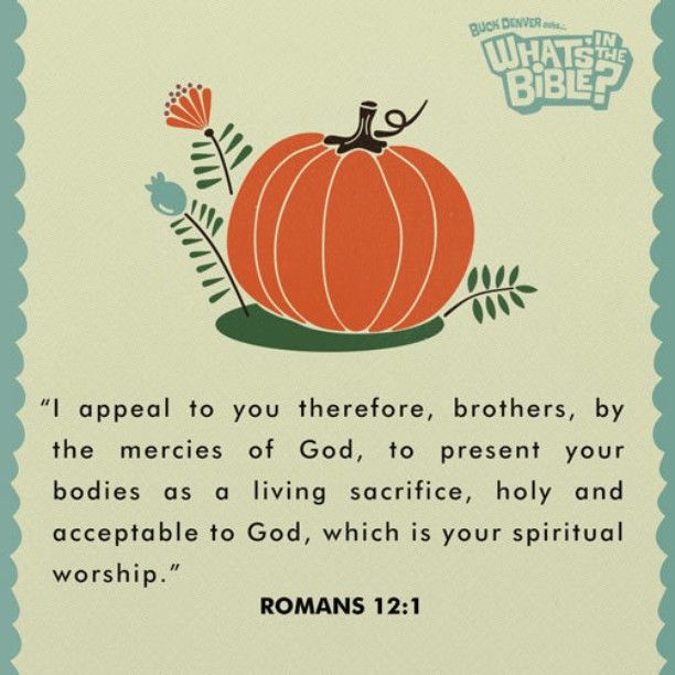 Romans 12:1 | Verse Of The Day from WhatsInTheBible.com