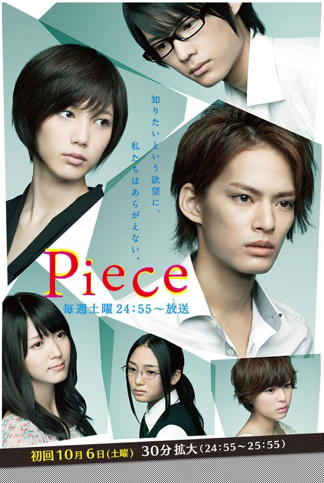 Piece drama Japanese drama, Korean drama online, Korean