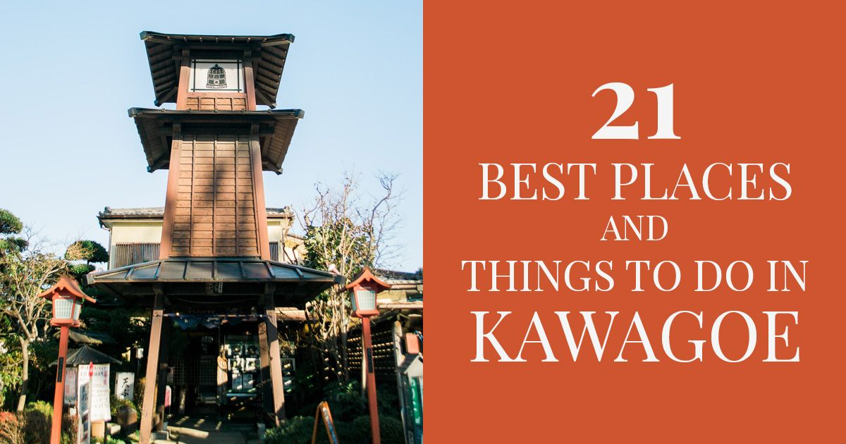 Kawagoe is an ideal side trip from Tokyo. Only 30 minutes from Ikebukuro Station, check out these best sightseeing places and things to do in Kawagoe.