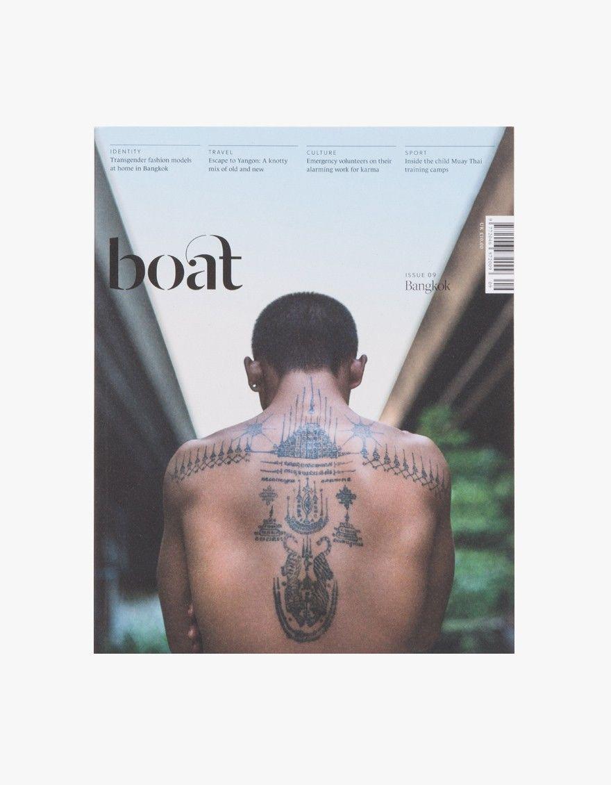 Boat Magazine Issue 09