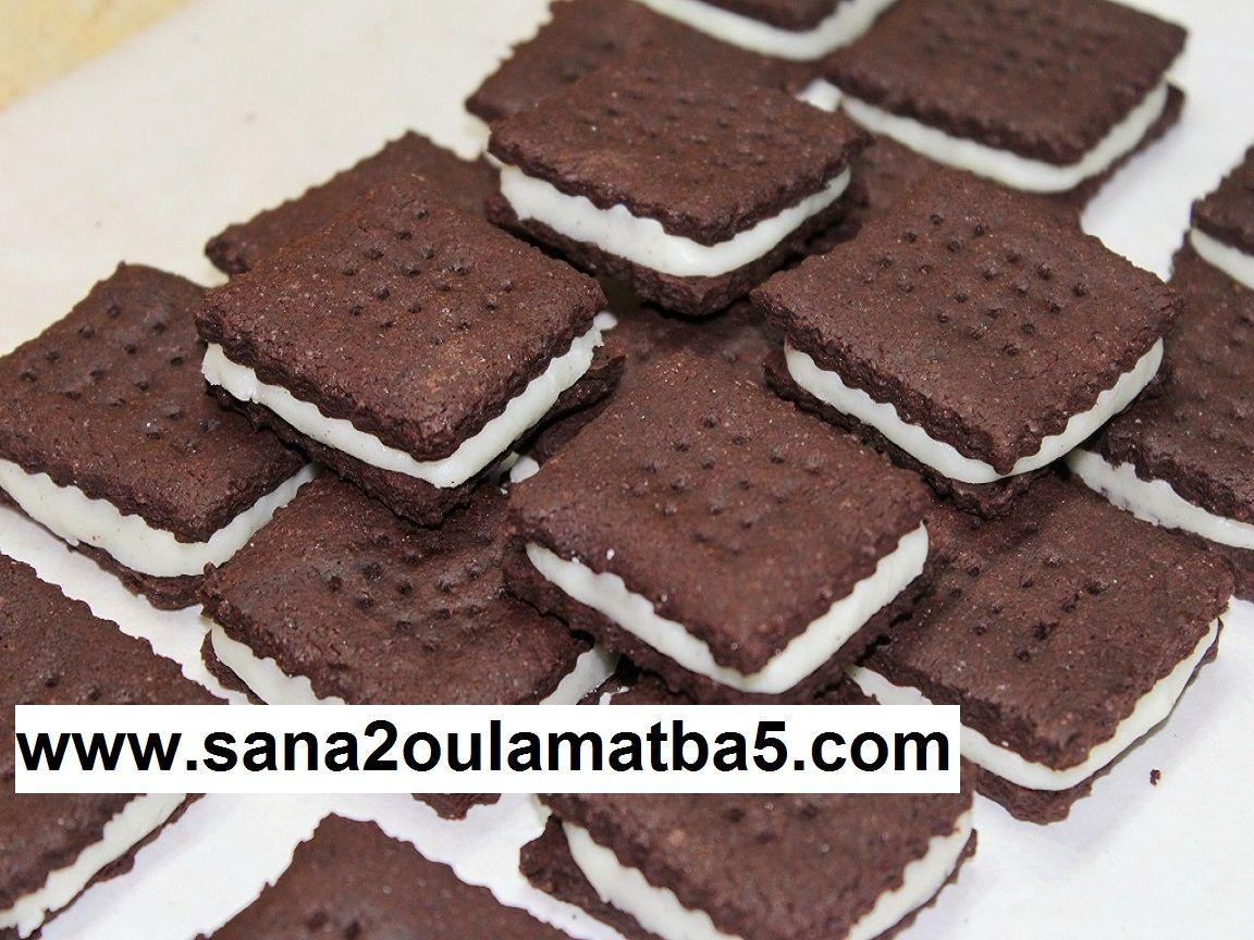 طريقة عمل بسكويت الشوكولاتة المحشي بالكريمة Chocolate Biscuits Food Desserts