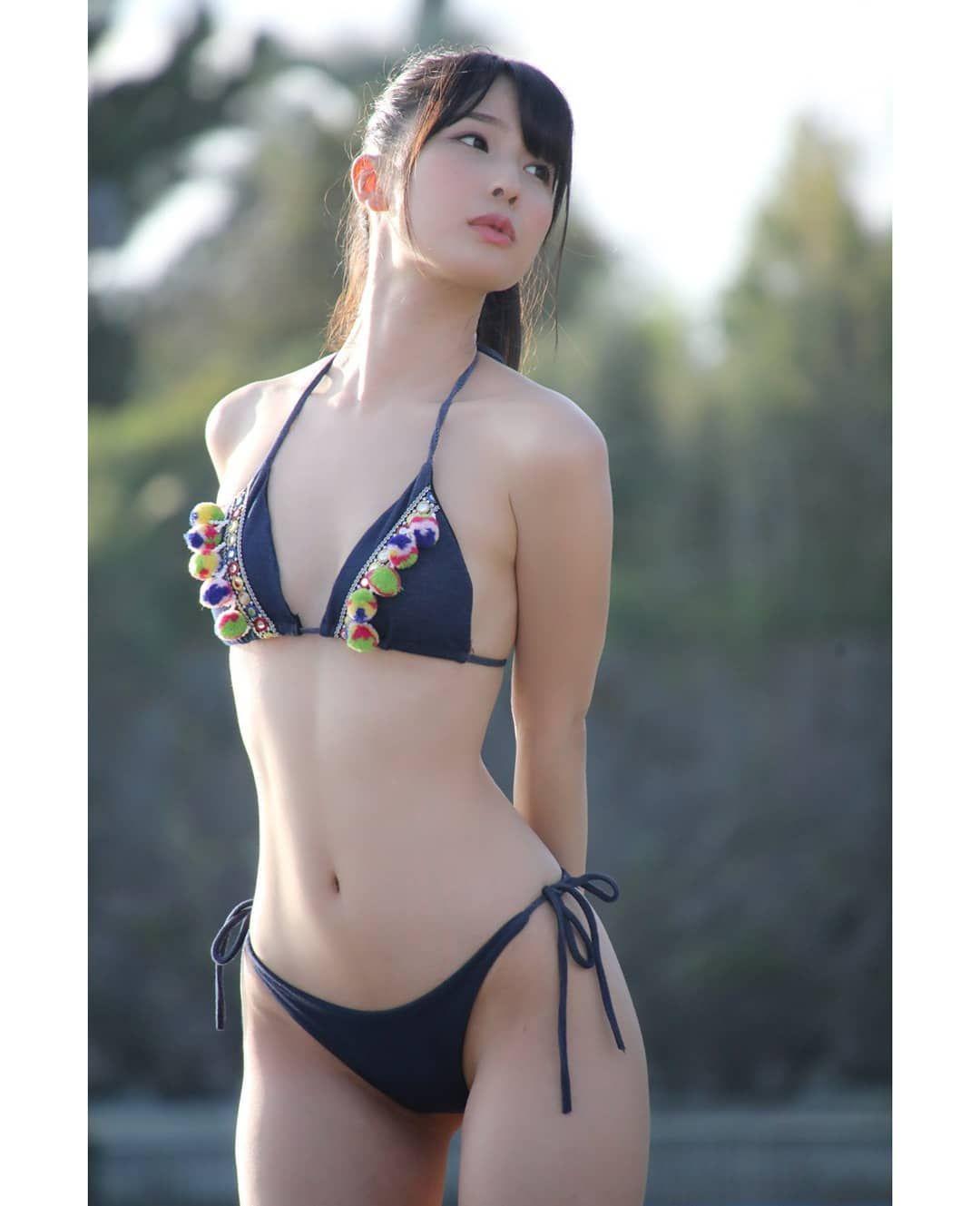 Japanerin Sexy