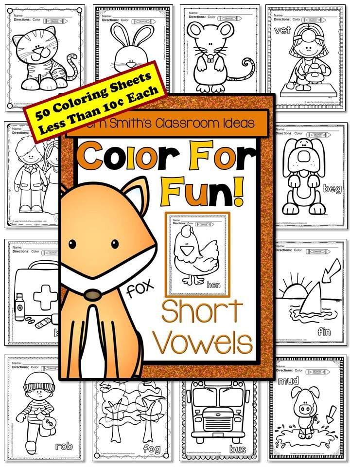 Short Vowels Coloring Pages 50 Pages Of Short Vowel Coloring