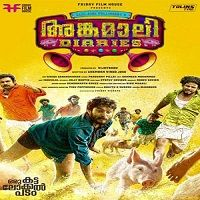 malayalam movie Sholay 3D mp3 songs free download