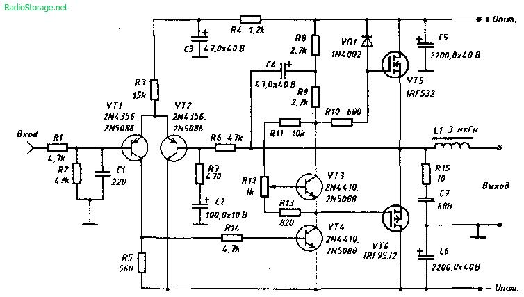 усилитель мощности 5 10 ватт на транзисторах с однополярным питанием