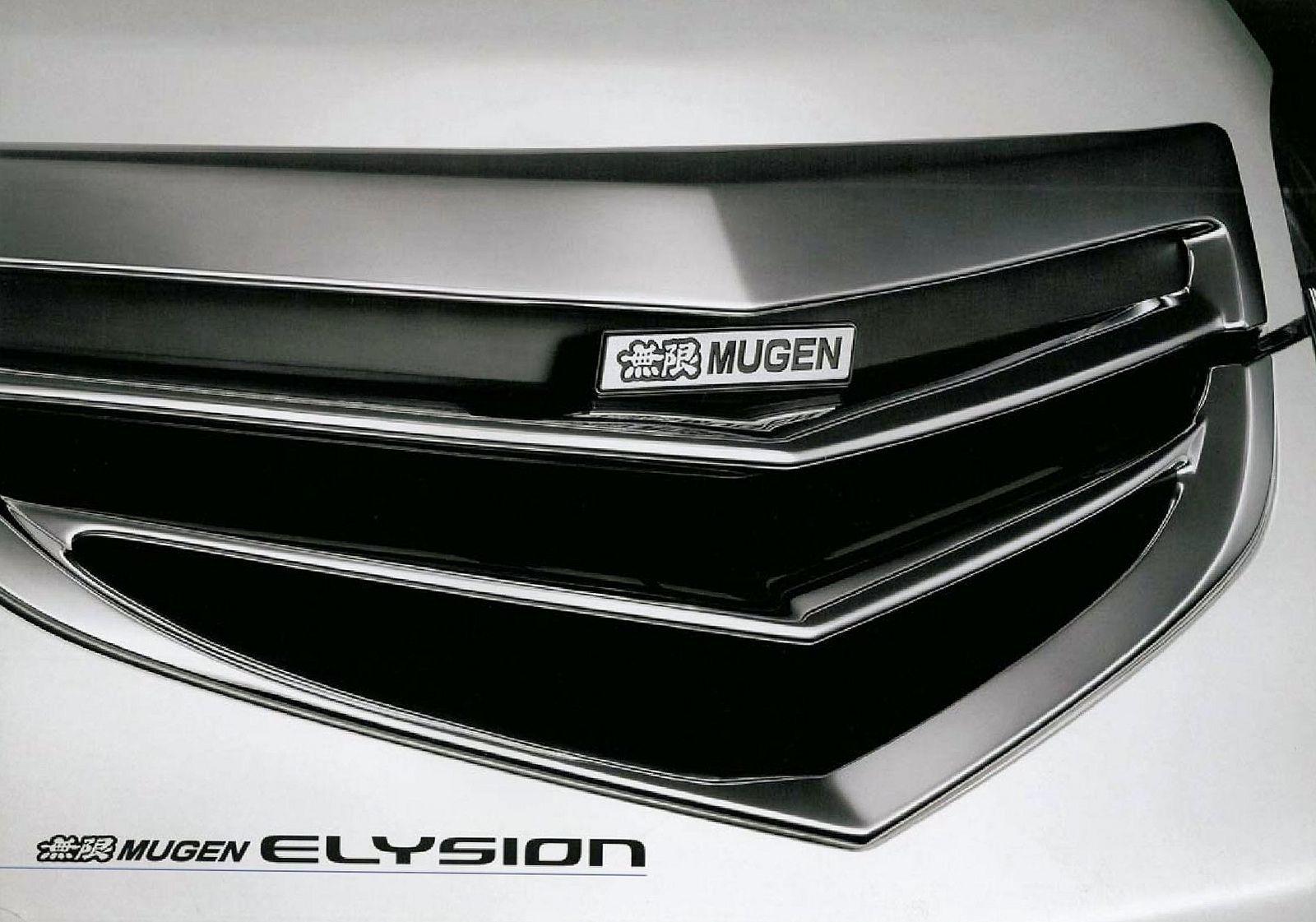 Honda Mugen Elysion Japan Brochure 2005