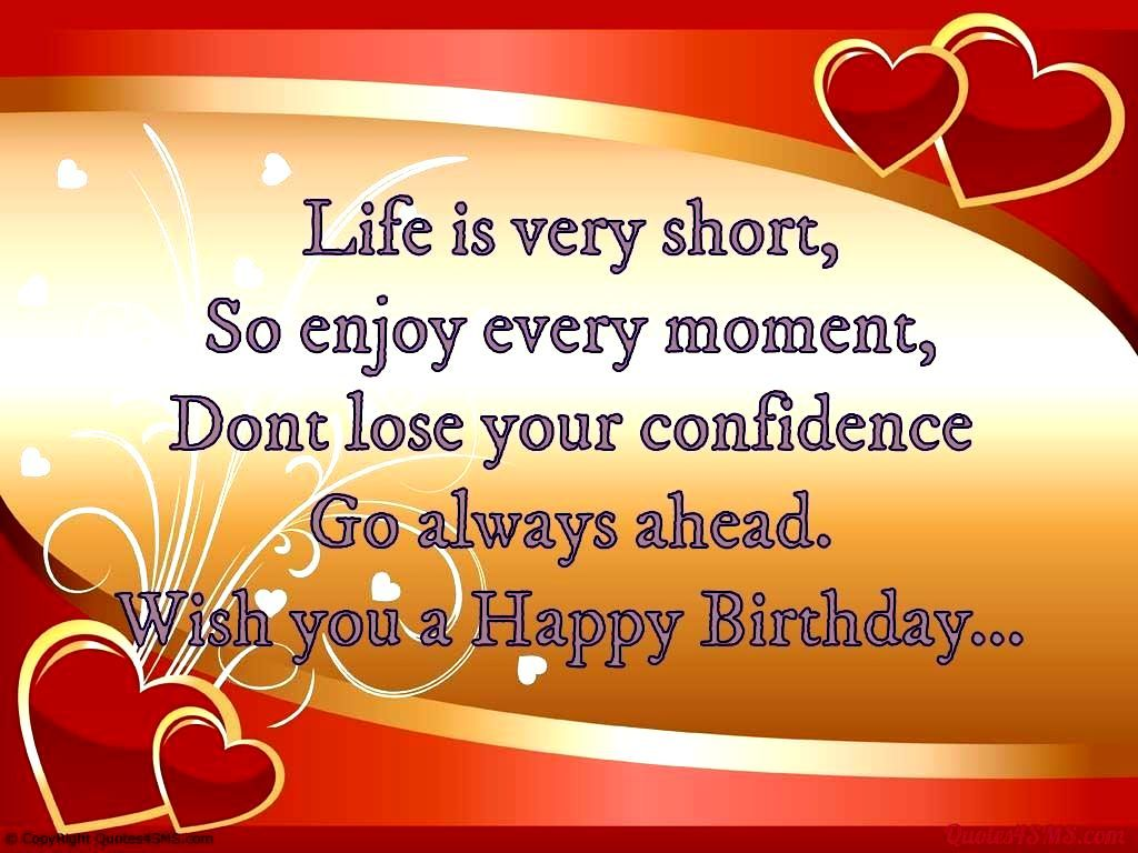 best life quotes in hindi sms Birthday SMS In Hindi In