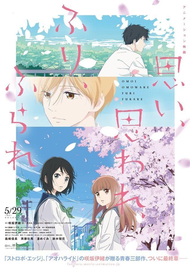 Épinglé par •♢Sabrina >3 ♢• sur animation japonnaise en