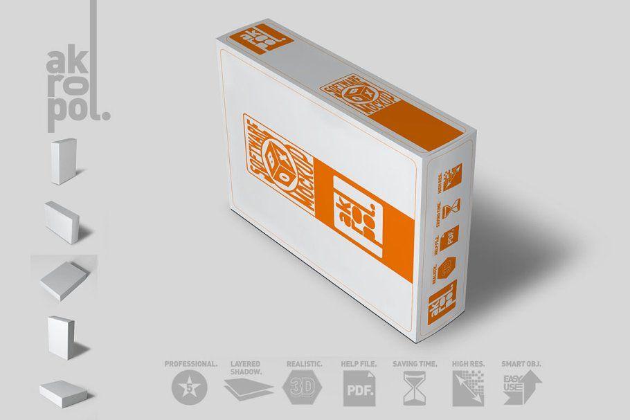 Download Software Box Mock Up In 2020 Paper Texture Mocking Human Logo Inspiration