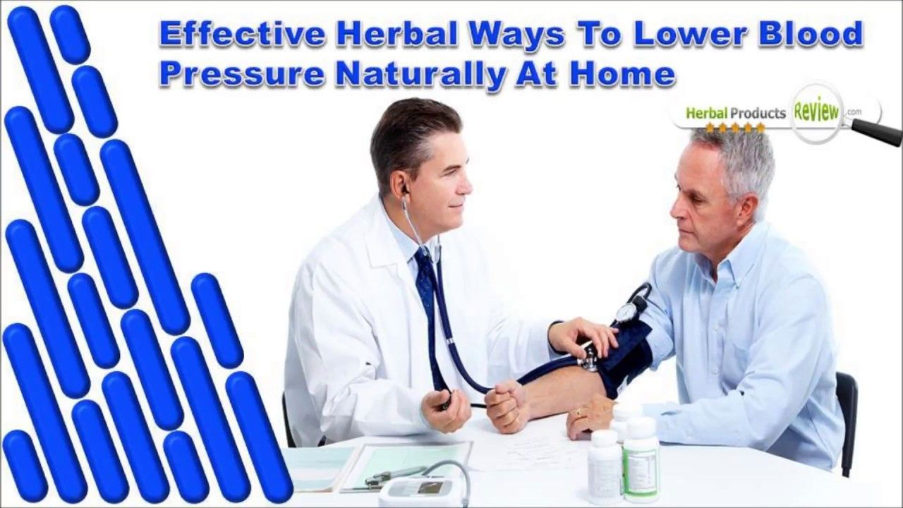 Dear friends in this video we are going to discuss about effective herbal ways to lower blood pressure naturally at home. You can find more details Stresx capsules at http://www.herbalproductsreview.com/high-blood-pressure-supplements-reviews.htm If you liked this video, then please subscribe to our YouTube Channel to get updates of other useful health video tutorials.