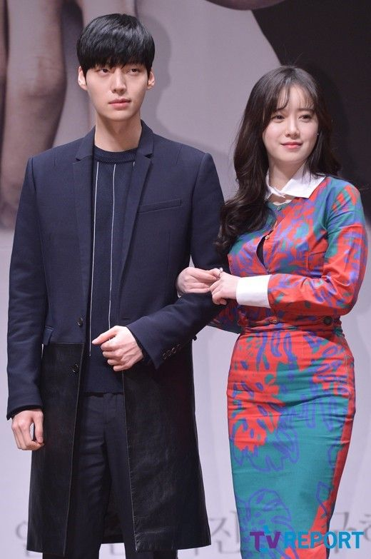 Ahn Jae Hyun Ku Hye Sun In Wedding Rumor Media Reports The