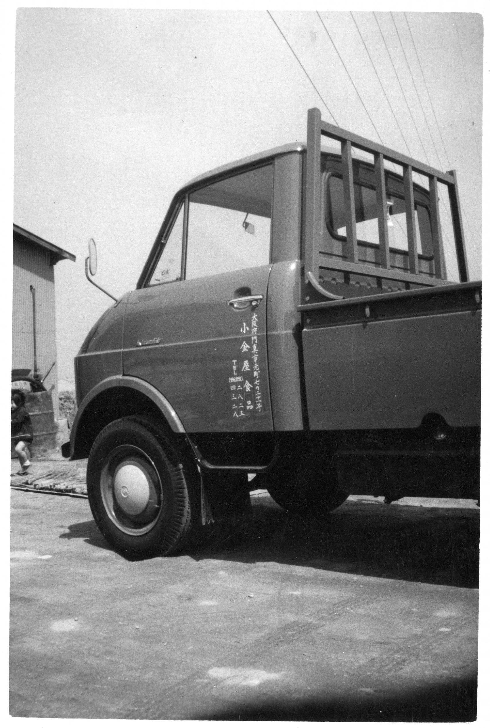 昭和のトラック