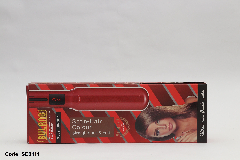 Bulang Br 5011 مكواة الشعر بسعر 285ج بدل من 345ج Hair Brands Color Lunch Box