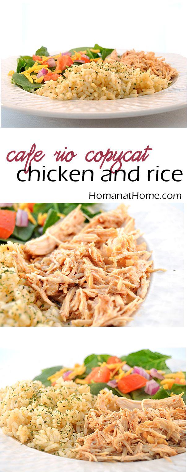 Cafe Rio Copycat Chicken And Rice Recipe Chicken Recipes Cafe Rio Cafe Rio Recipes