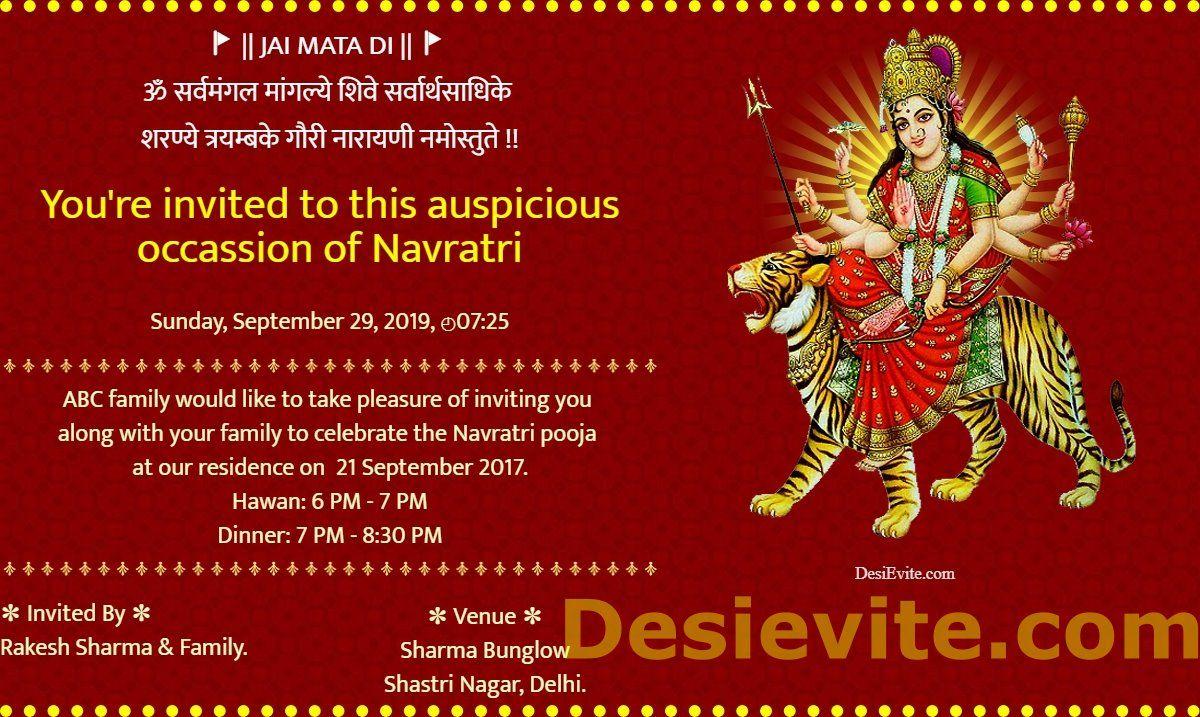 Mata Ka Jagaran Navratri Online Invitations Navratri Festival Navratri