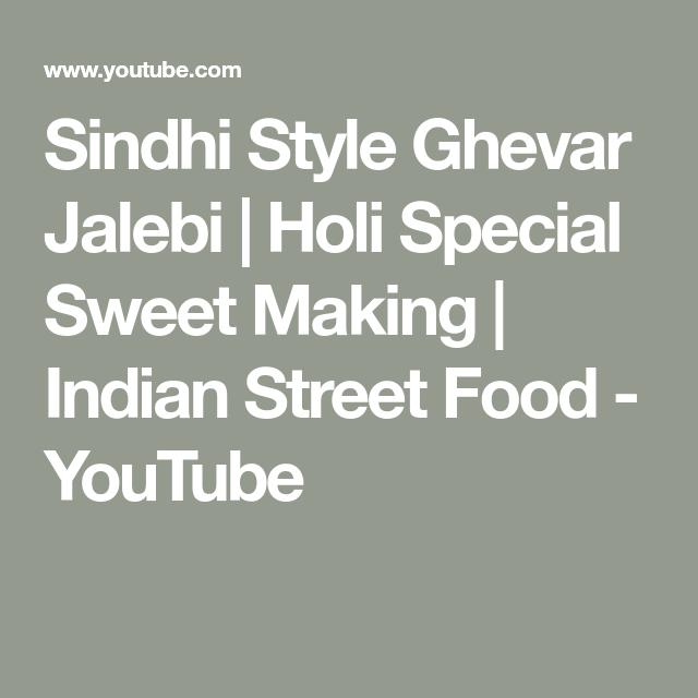 Sindhi Style Ghevar Jalebi | Holi Special Sweet Making | Indian Street Food