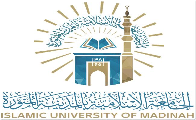 الجامعة الإسلامية تعلن بدء التسجيل في برنامج الماجستير المهني في المختبرات الصناعية صحيفة وظائف الإلكترونية University Social Security Card Islam
