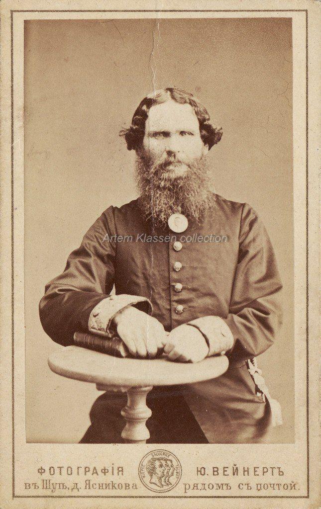 Шуя, фот.Ю.Вейнерта, портрет купца-благотворителя с шейной медалью, 1870-е гг.