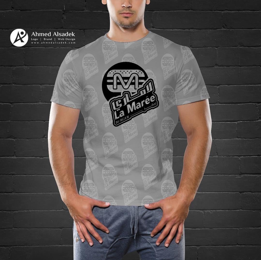 تصميم شعار هوية مطعم برجر لاماري الامارات للتواصل واتس اب 00971555724663 0020115155004 Mens Tshirts Mens Tops Mens Graphic