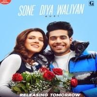 Free Mp3 Sone Diya Waliya By Guri Mp3 Song Download Dj Punjab Dj Johal Dj Vip Geet Mp3 Chn19 Official Download Gratis Tutorial Dan Inform Di 2020 Lagu Instagram
