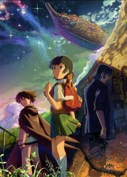 Hoshi o Ou Kodomo (Children Who Chase Lost Voices) VOSTFR BLURAY Animes-Mangas-DDL    https://animes-mangas-ddl.net/hoshi-o-ou-kodomo-vostfr-bluray/
