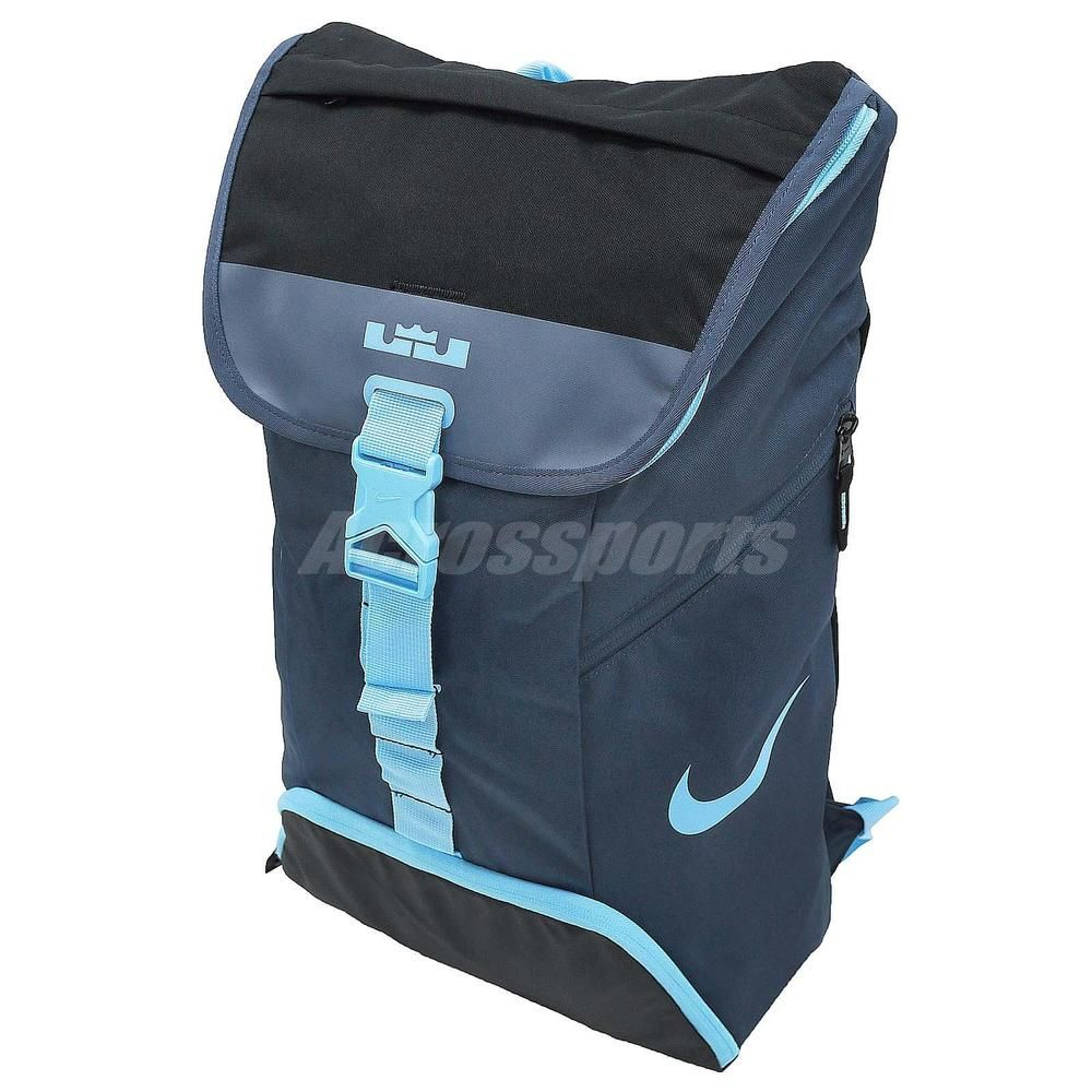 f099df86d2312 Nike Lebron Max Air Ambassador 2.0 James Basketball Backpack BP Bag  BA5111-404