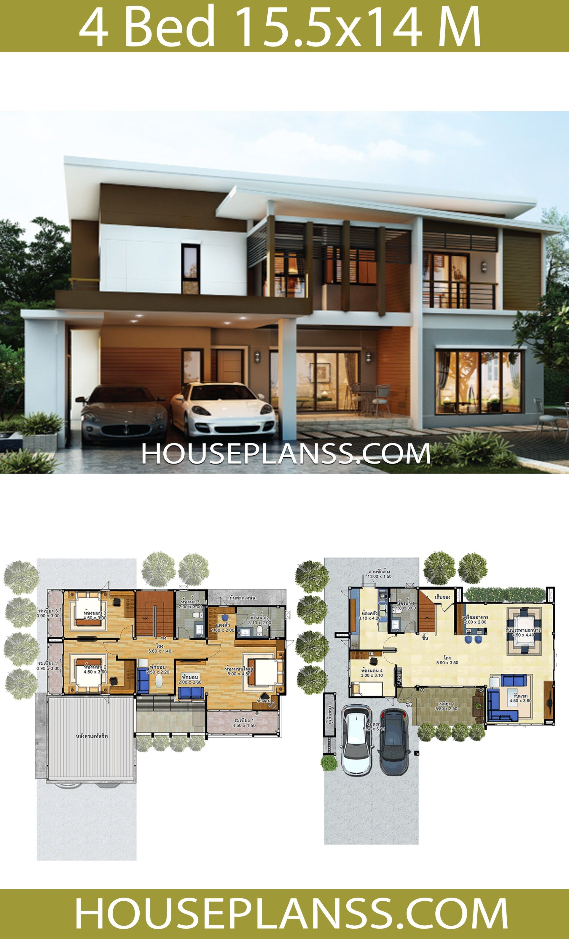 House Design Idea 15 5x14 With 4 Bedrooms House Design Simple House Design House Plans