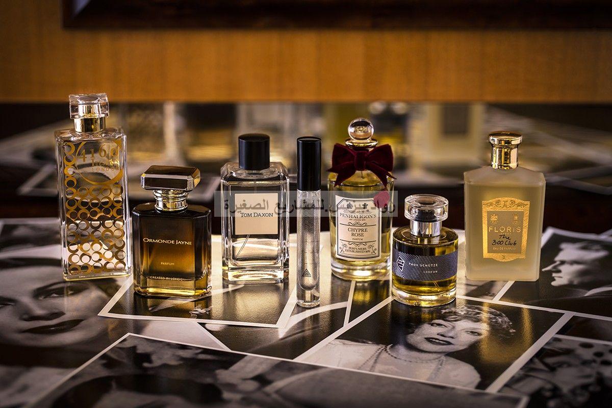 مشروع صناعة العطور خطوة بخطوة من الصفر إلى النجاح Whiskey Bottle Perfume Bottles Bottle