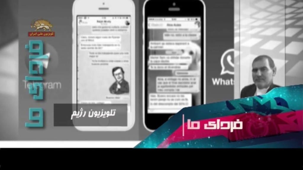 نگاه روز – بن بست سانسور سيماى آزادى – تلويزيون ملى ايران – 20 نوامبر 2015 – 29 آبان 1394 ===============  سيماى آزادى- مقاومت -ايران – مجاهدين –MoJahedin-iran-simay-azadi-resistance