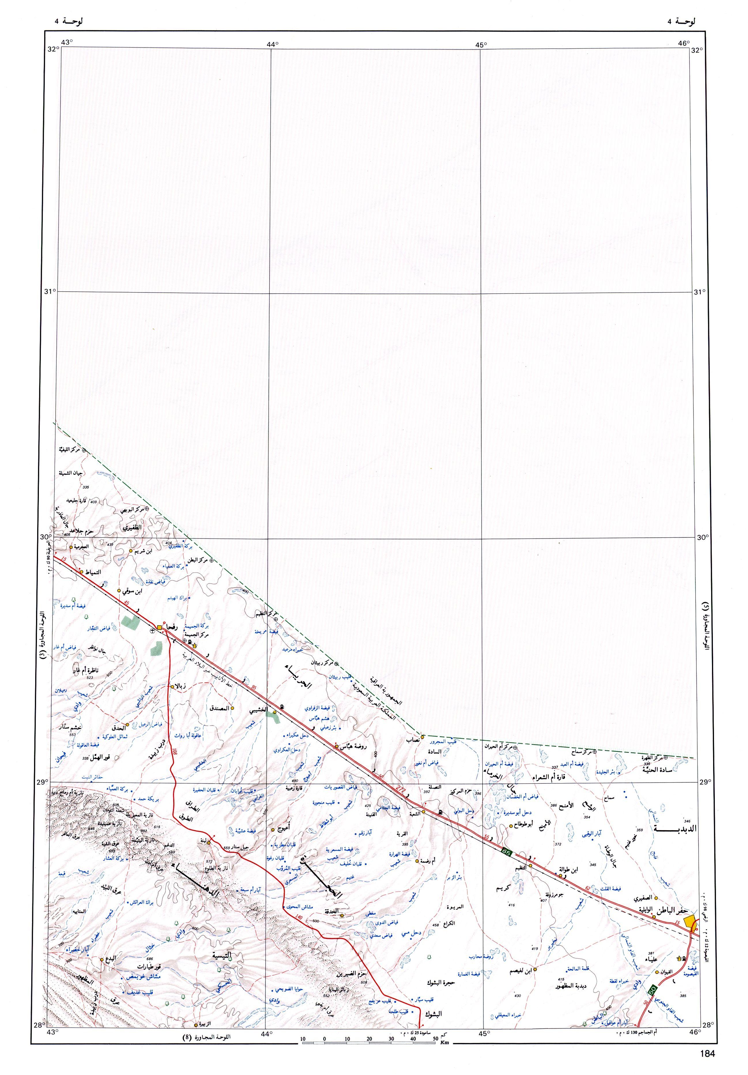 خريطة رقم 4 مدن حفر الباطن ورفحا Map Chart Diagram